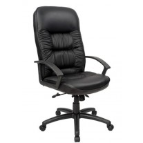 Commander High Back Executive Chair