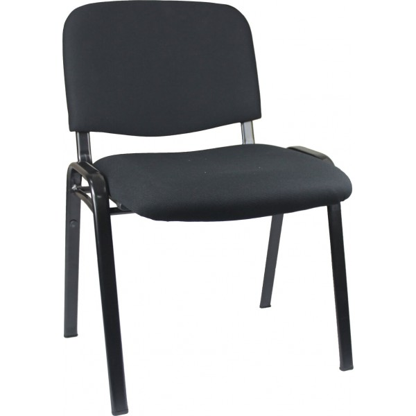 Strata 4 Leg Visitors Chair best value